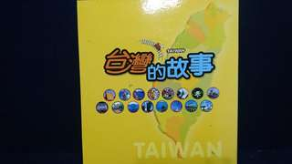 🚚 台灣的故事16片CD