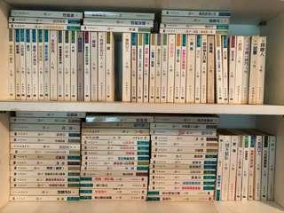 亦舒collection 約130本