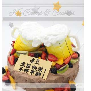BEER 3D CAKE