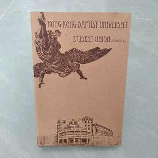 2010-2011 浸會大學學生會記事簿