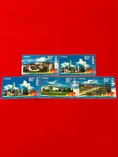 中國郵票2000-16