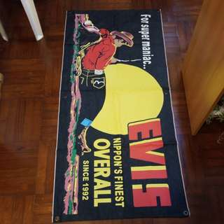 EVIS VINTAGE BANNER 28 inches x 58 inches