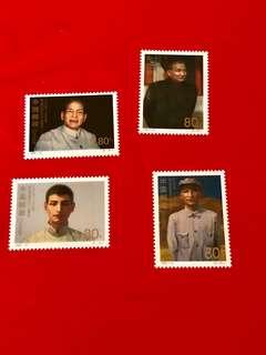 中國郵票2000-12