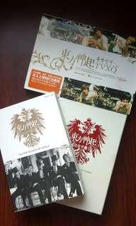 The Top Secrets of TVXQ 1&2 东方神起完全手册1&2
