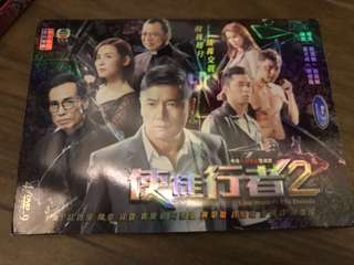 TVB drama line walker 2 , the prelude 使徒行者