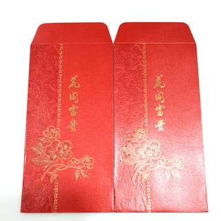 Singapore Airlines Ang Pao/Red Packets