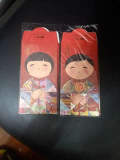 Red Packets - DBS (2 packs)