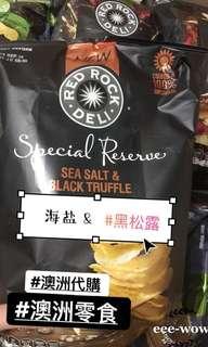 🇦🇺澳洲零食 #RedRockDeli 薯片 - 海鹽 & 黑松露味