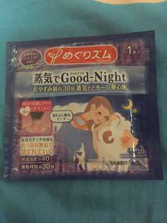 Kao Good Night Sleep Patch