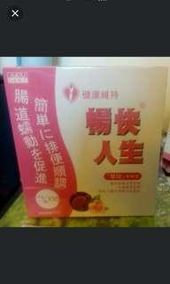 🚚 暢快人生 (草莓、奇異果口味)