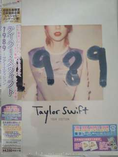 Taylor Swift limited edition collectable