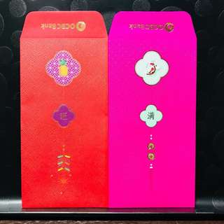 2018 OCBC Bank Red Packets