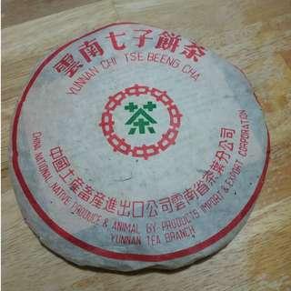 Yunnan Pu Erh Tea Cake 云南七子饼茶