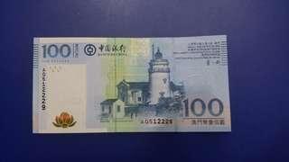豹子膽號 澳門2008年8月8日中國銀行100圓東望洋炮台(澳門人叫松山燈塔)