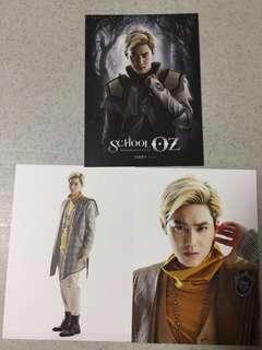 EXO Suho School OZ hologram musical official postcard set