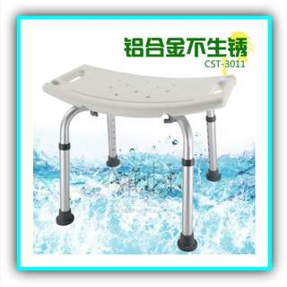 老年人孕婦安全保險洗澡凳 Elderly and Pregnant Women Medical Safety Bath Stool