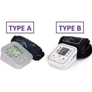 Upper Arm Blood Pressure Monitor (With Voice)