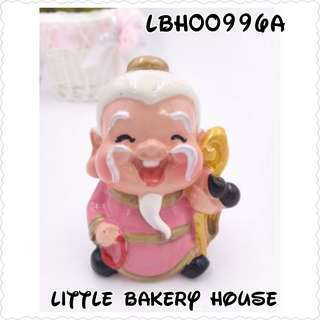Bakery LBH00996A deco Grand father