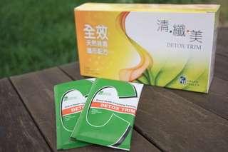 Detox Trim 清纖美 一盒30包 便秘清腸 清宿便