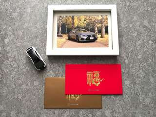 2pcs Lexus automobile exclusive red packet / ang pow pao