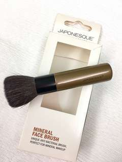 Japonesque Mineral Face Brush