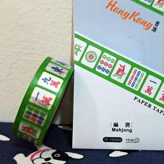 🚚 🇭🇰 香港帶回 麻將紙膠帶 15M長 15mm寬