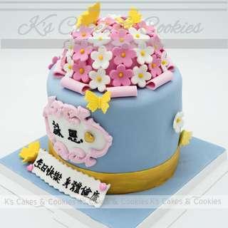 花花3D CAKE