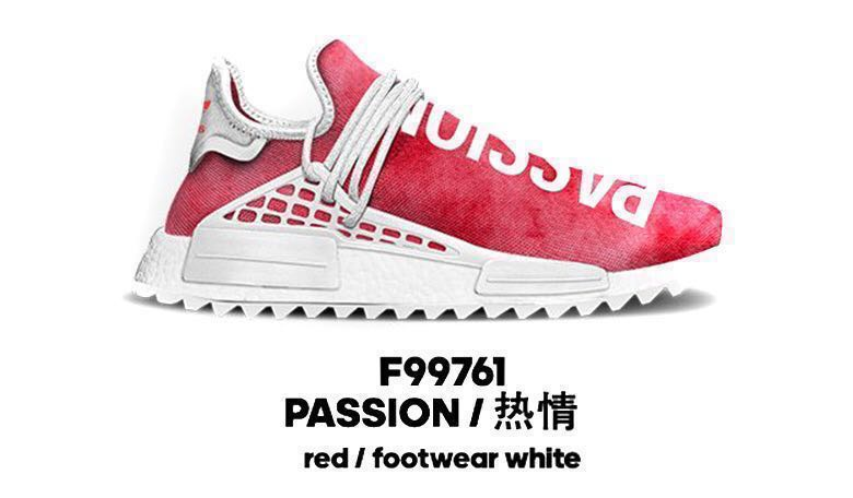 "3f1b08e400dbd Adidas NMD Human Race ""China Exclusive"" Red ""Passion"" US 8.5   UK8 ..."