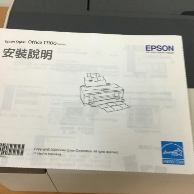 EPSON A3 T1100商務印表機