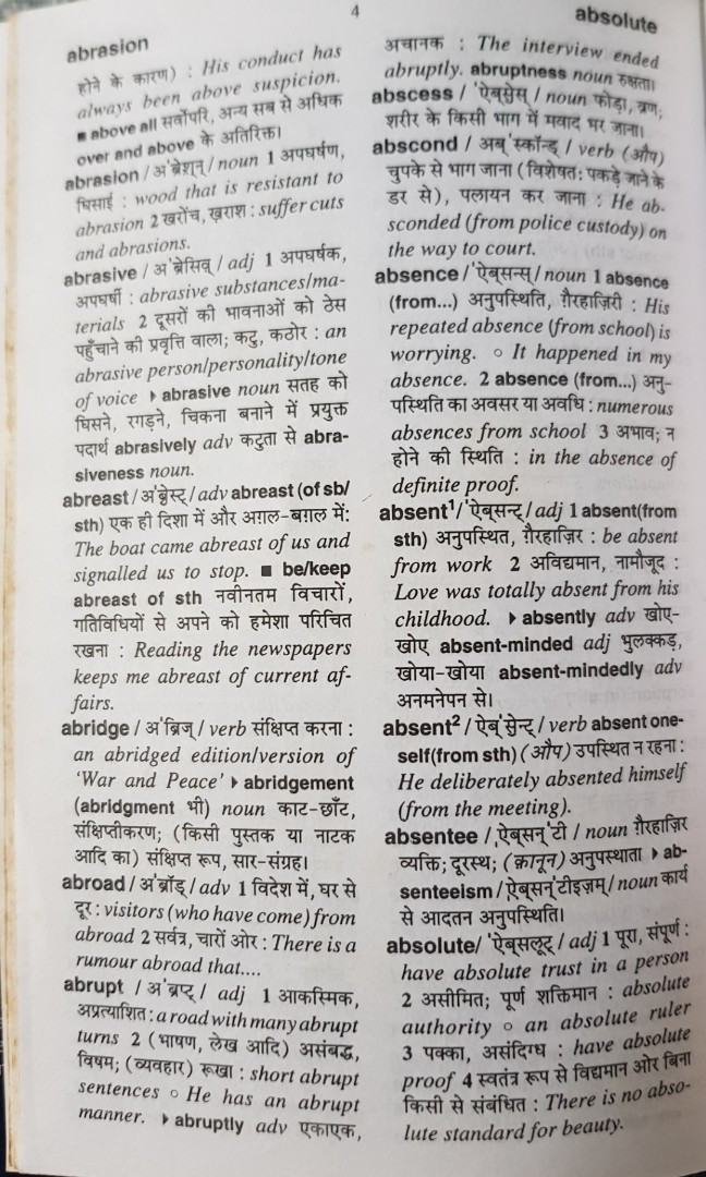 Oxford English Hindi Dictionary, Books & Stationery