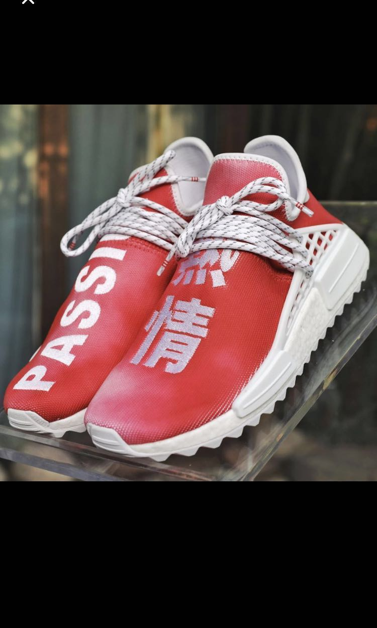 "best website 65228 817f8 Pharrell x adidas NMD Hu China Exclusive Pack Red ""Passion ..."