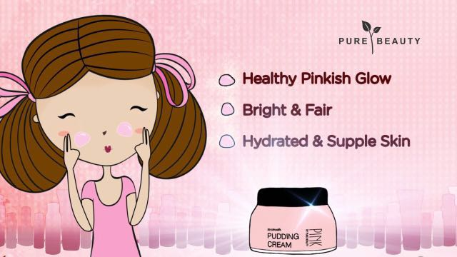PURE BEAUTY Pink Skin So Smooth Pudding Cream 50ml