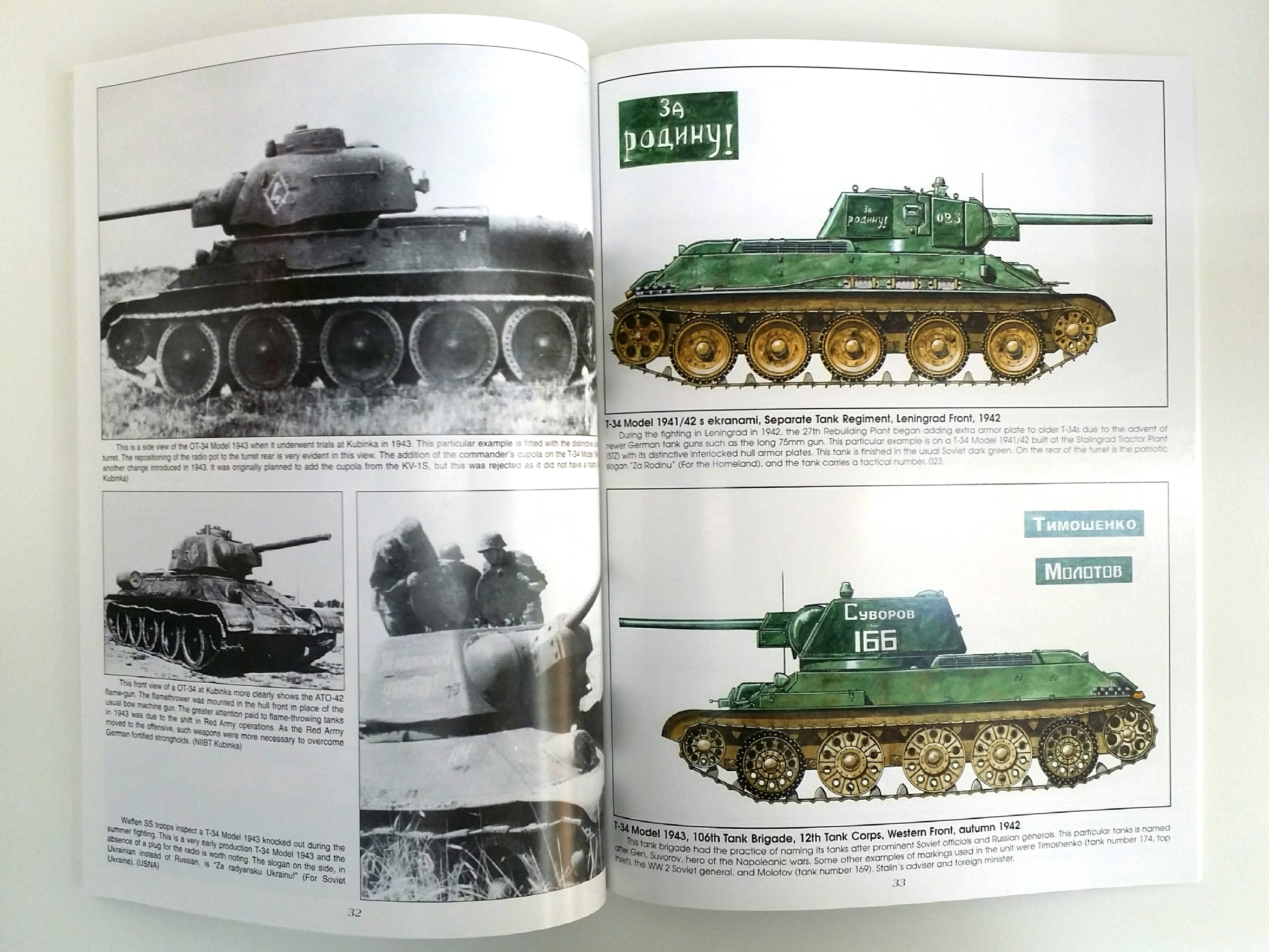 Soviet Tanks in Combat 1941-1945.  The T-28, T-34, T-34-85 and T-44 Medium Tanks (Concord 7011)