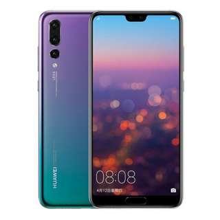 Huawei P20 Pro [twillight] Sealed set 6gb ram 128g