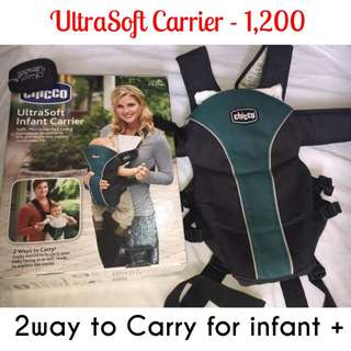 UltraSoft Carrier