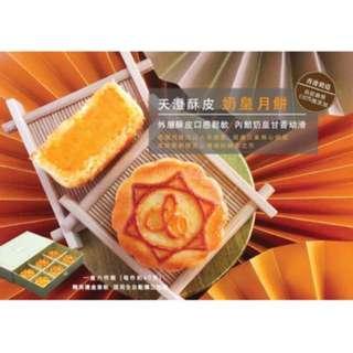 前半島餅師主理 - 天澄經典奶皇月餅風味月餅 (一盒六件裝)