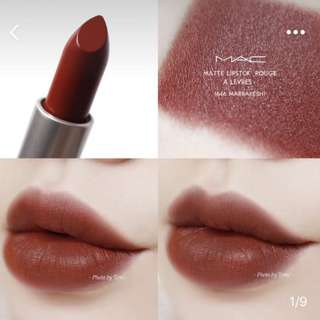 Mac Matte Lipstick [Marrakesh]