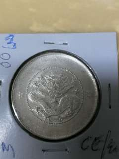 China 1908 1/2 yuan AU grade