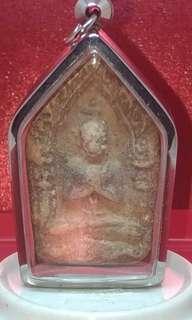 Vintage Phra Khun Paen «BE252X»