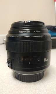 Yonguno 85mm 1.8f lens for canon ef cameras