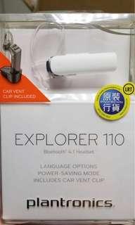 Plantronics Explorer 110 藍牙耳機(黑/白色)