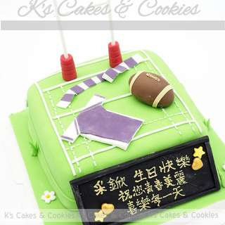 rugby 3D CAKE