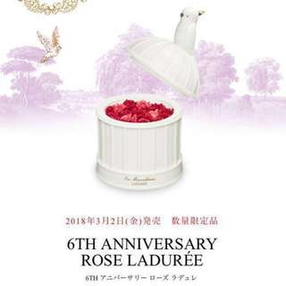 高價收購Laduree Limited blush