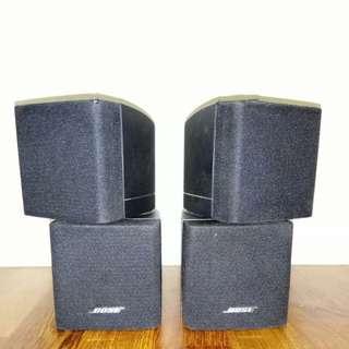 Bose speaker cubes