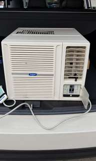 0.75hp Koppel Aircon Unit w/Remote