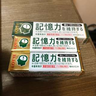 Japan 日本記憶力香口膠