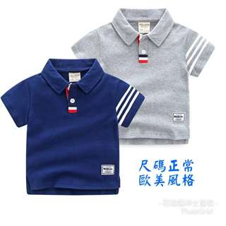 🚚 (歐美帥氣風)男童短袖T卹寶寶夏裝新款兒童翻領POLO衫童裝體恤韓版上衣潮
