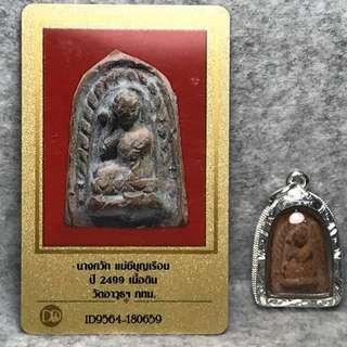 Mae Nang Kwak (Nur Din) BE2499 by Maechee Boonruen Real Silver Case & DD-Phra Card