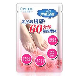 Foot Mask (Exfoliating) Authentic