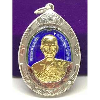Rian LP Koon Real Silver Longya w Gold Mask BE2556 by LP Koon of Wat BahnRai Real Silver Case #85